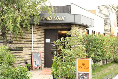 シェフ通信 プティドールPetit Doll 店舗