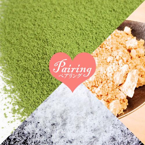 抹茶×砂糖×きな粉
