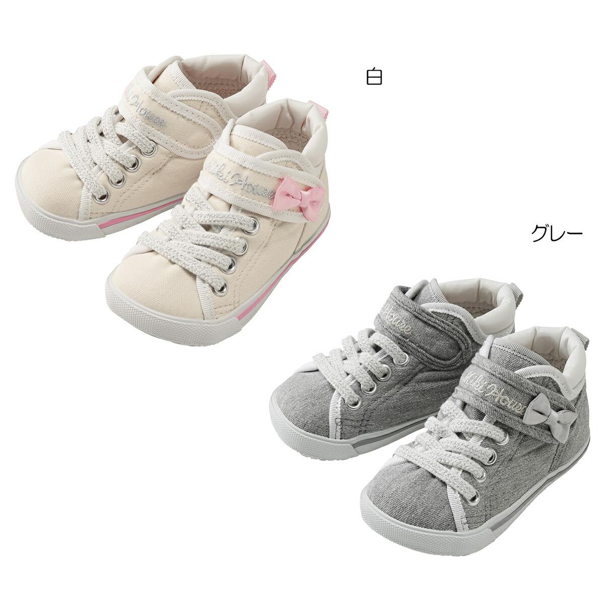靴 ミキハウス