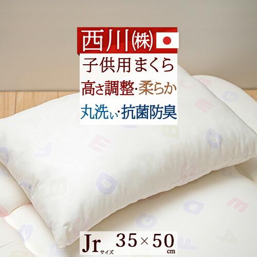 アルファベットJr枕