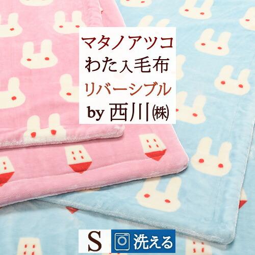 MOFU-MOFUシープ