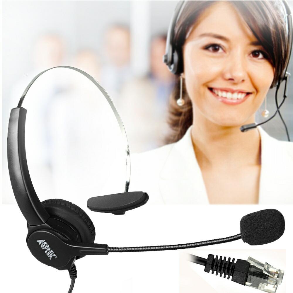 AGPtek 4ピンRJ9 ハンドフリー*コールセンター用ヘッドセット ノイズキャンセルマイク搭載 ミュート機能 電話機対応 業務用ヘッドセット(片耳)