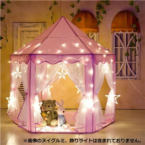 ODOLAND【進化版】子供テント おしゃれ 室内 キッズテント