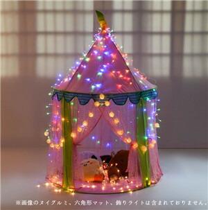 ODOLAND キッズテント 子供テント おしゃれ ボール 室内 テントハウス ボールハウス ボールプール プリンセス城型