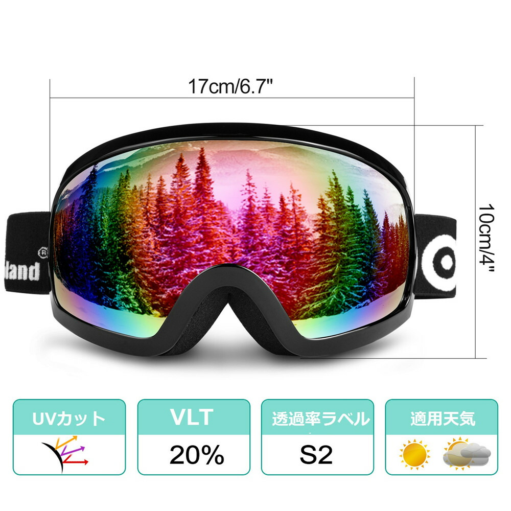 ODOLAND スキーゴーグル 防霧ダブルレンズ UV400 メガネ対応 男女兼用 【ブラック/ホワイト】
