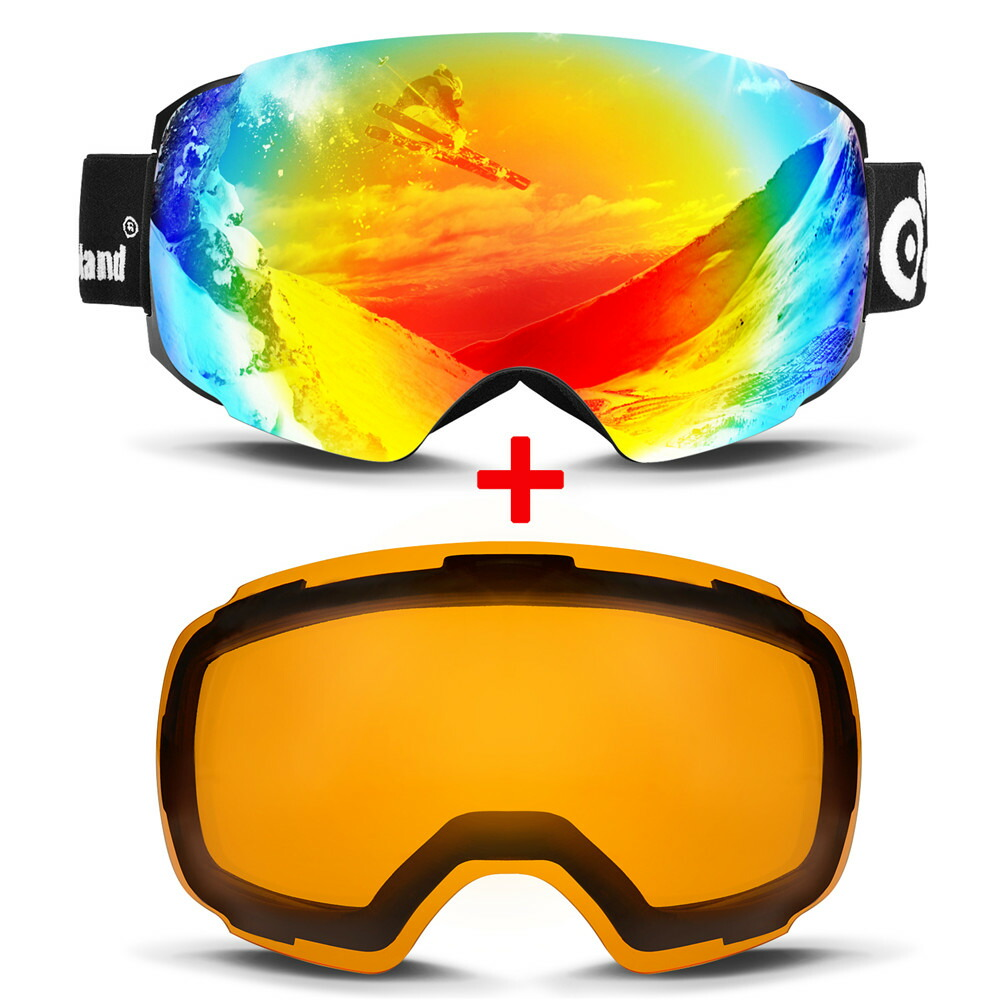 Odoland 球状フレームレススキーゴーグル+交換レンズ