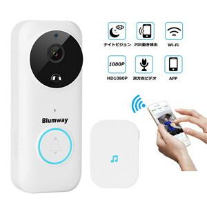 Blumway 【進化版】 ワイヤレスチャイム 1080P HDリアルタイムビデオ会話機能 ナイトビジョン PIR動き検出 Wi-Fi対応 携帯コントロール可能 介護 来客 呼び出し 防盗用 充電式バッテリと取扱説明動画付き