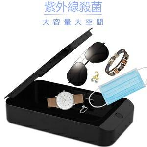 Blumway 携帯電話消毒ボックス スマホ除菌器 UVサニタイザー