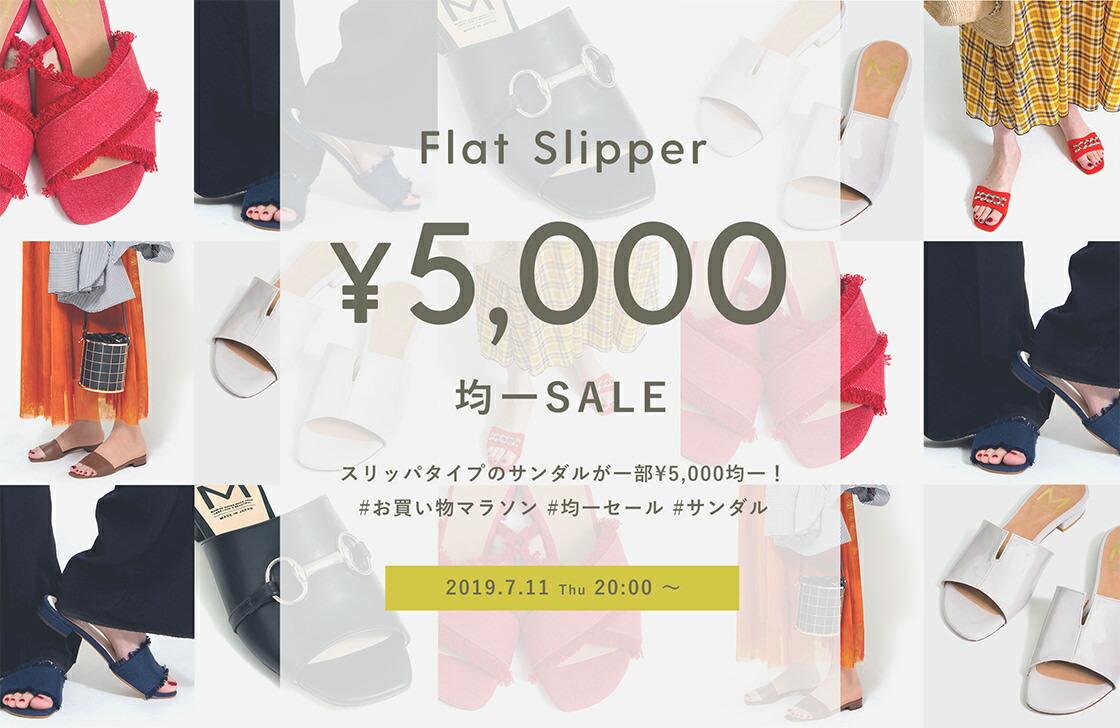 MAMIAN楽天市場店 サンダル5000円均一