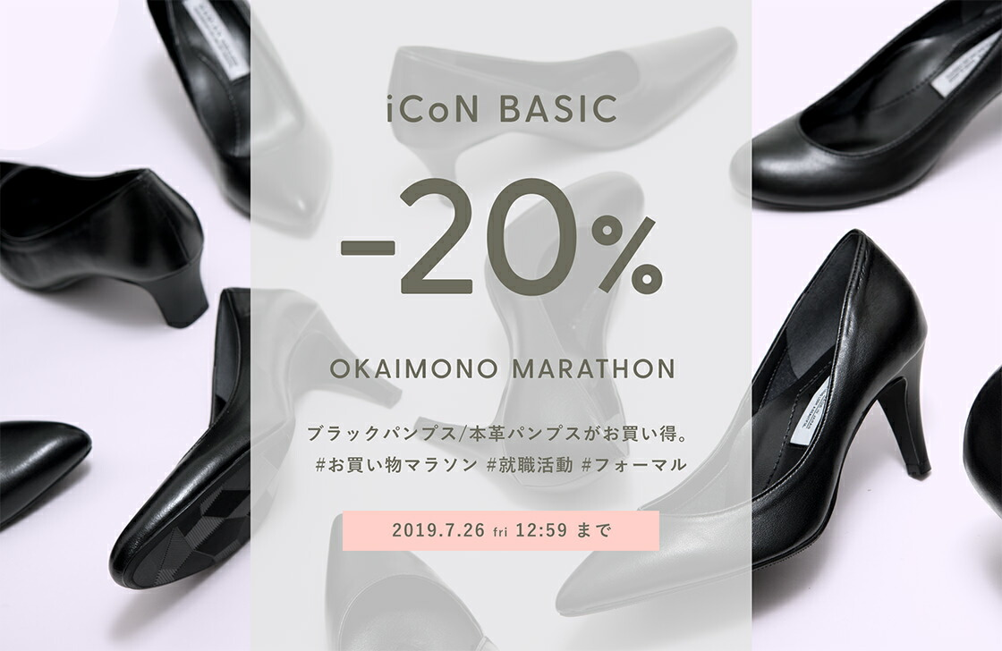 MAMIAN楽天市場店 BASIC SALE