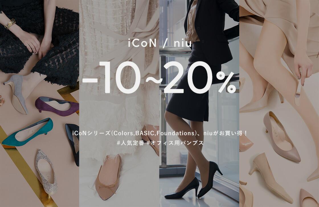 MAMIAN楽天市場店 アイコンシリーズSALE
