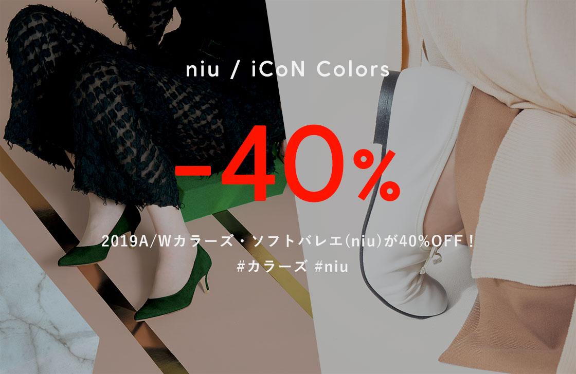 MAMIAN楽天市場店 icon SALE
