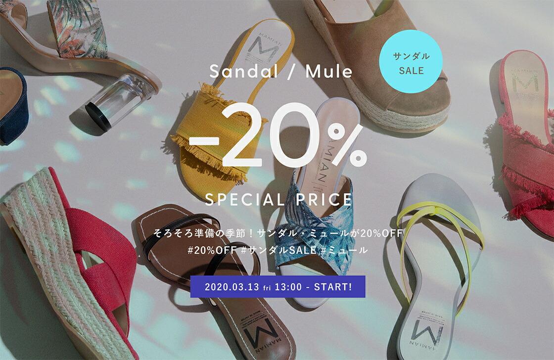 mamian楽天市場店サンダル・ミュール SALE