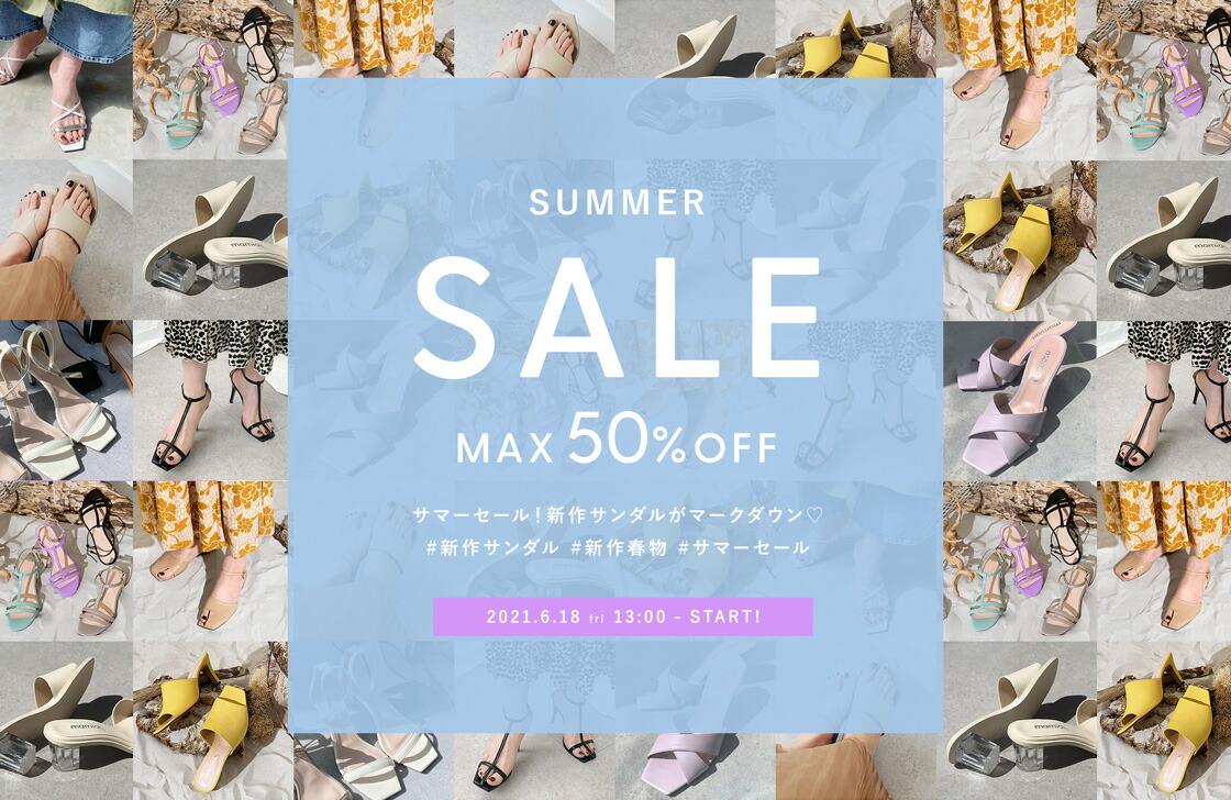 mamian楽天市場店 21ss summer sale