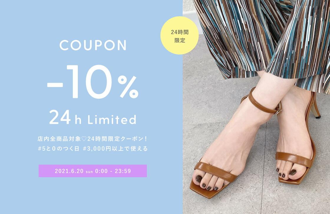 mamian楽天市場店 10%OFFクーポン
