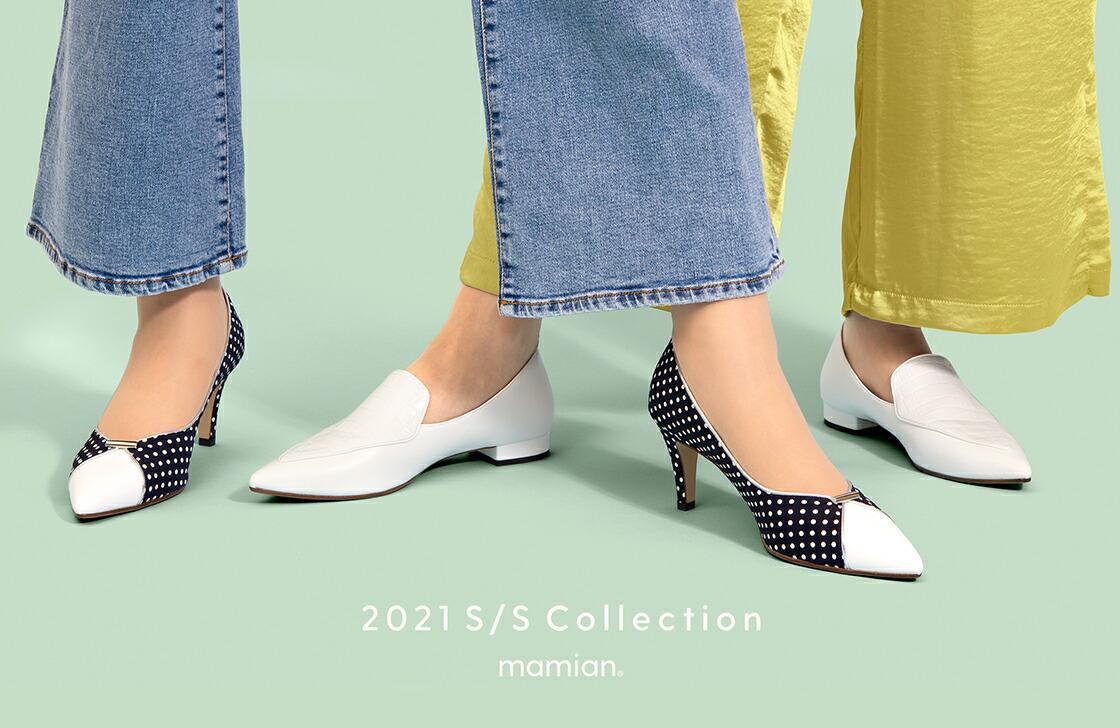 mamian楽天市場店 2021SScollection