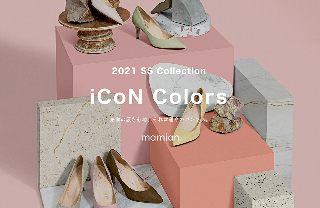 mamian楽天市場店 2020ss iCoN colors