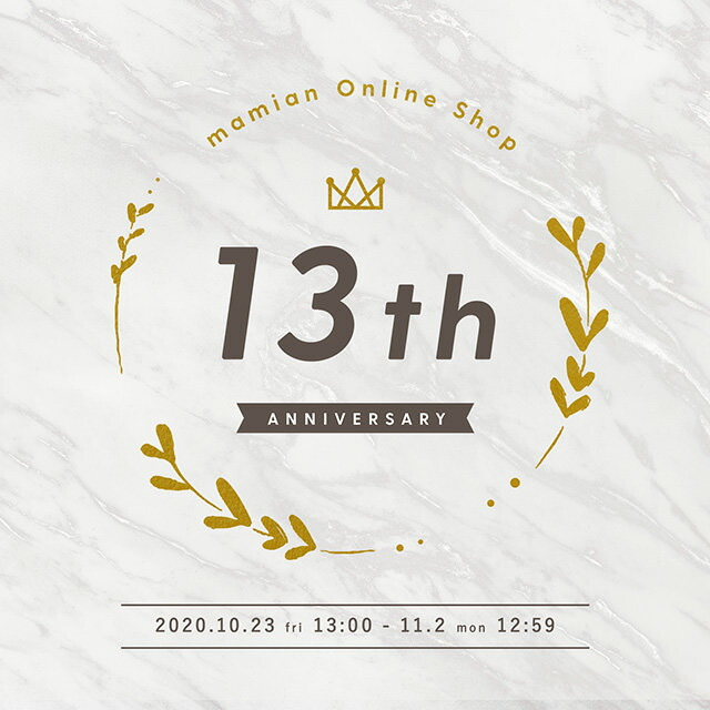 mamian楽天市場店 13周年イベント
