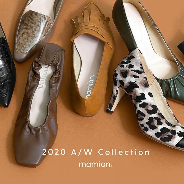 mamian楽天市場店 2020AWコレクション