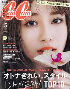 CanCam 5月号