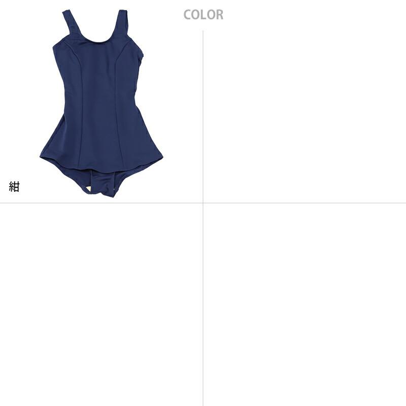 【楽天市場】ニッキーの水着 メンズファッション -  …