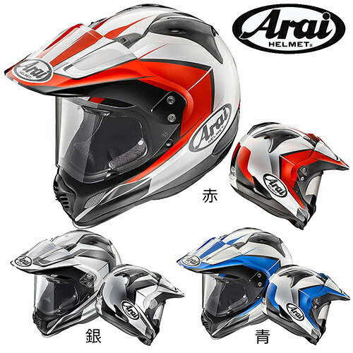 Arai��OUR CROSS 3 FLARE�� /></a>     </div>     <p class=