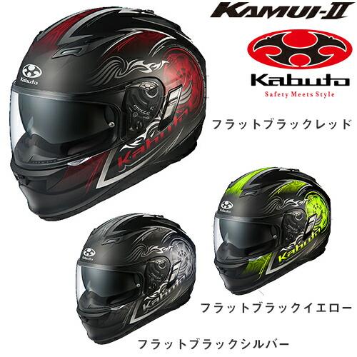 OGKカブト/KAMUI-II/カムイ2