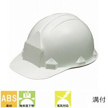 FNII-1 アメリカン 工事用 土木 建築 防災