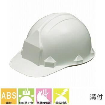 FNII-1F アメリカン 工事用 土木 建築 防災