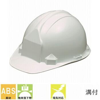 FA-3 アメリカン 工事用 土木 建築 防災