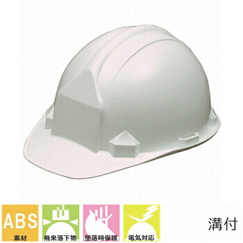 FA-3P アメリカン 工事用 土木 建築 防災