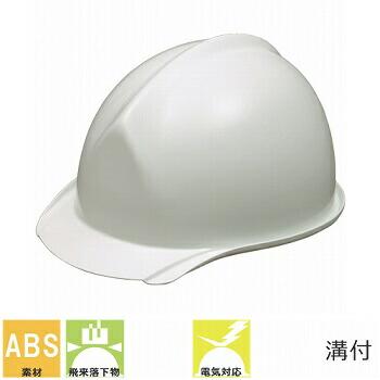 BA-3 アメリカン 工事用 土木 建築 防災