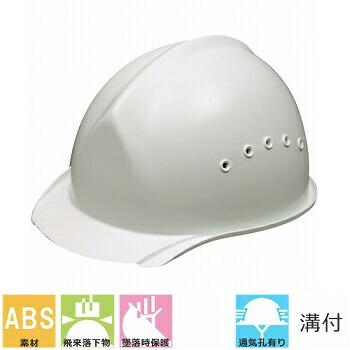 BH-1B アメリカン 通気口付き 通気孔 工事用 土木 建築 防災