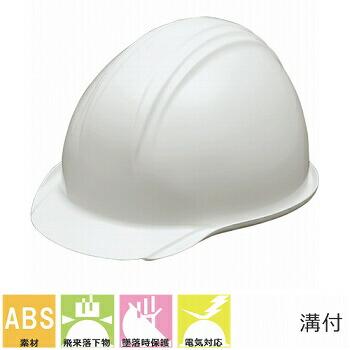 BS-1P アメリカン 工事用 土木 建築 防災