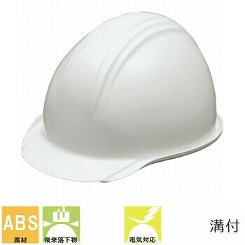 BS-3 アメリカン 工事用 土木 建築 防災