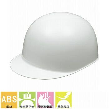 SN-1S 工事用 土木 建築 防災