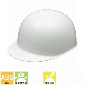 SN-3 工事用 土木 建築 防災