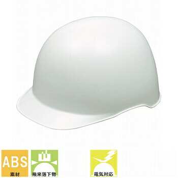 CD-1 アメリカン 工事用 土木 建築 防災