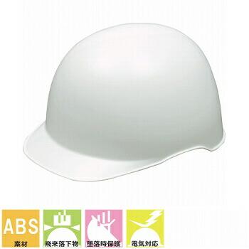 CD-1D アメリカン 工事用 土木 建築 防災