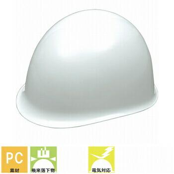 KAGA HELMET/加賀産業【PN-3】