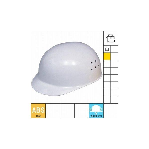 軽作業帽 通気口付き 通気孔 防災 備蓄 防災用品