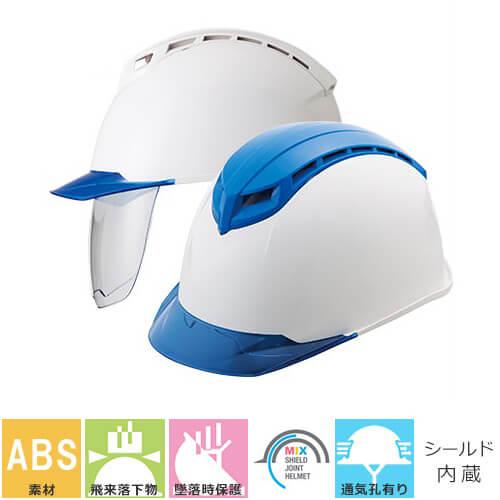 加賀産業【KGS-ST0】