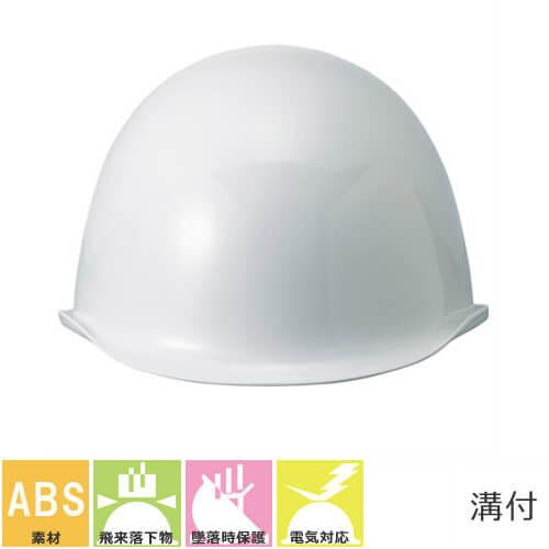 EM-8型TH-P式 工事用 土木 建築 防災