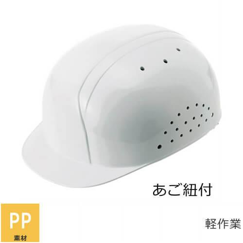 クリーンキャップIIR 耳紐・あご紐付 通気口付き 通気孔 防災 備蓄 防災用品