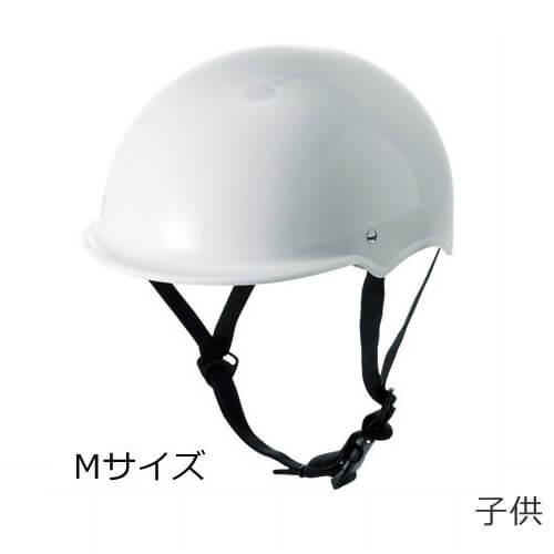 学童向けヘルメット TY2型 Mサイズ 防災 備蓄 防災用品