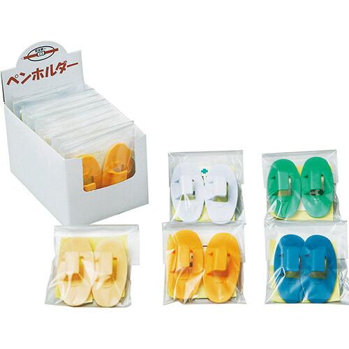 ペンホルダー(箱) 2個入り袋×10セット オプション 別売り
