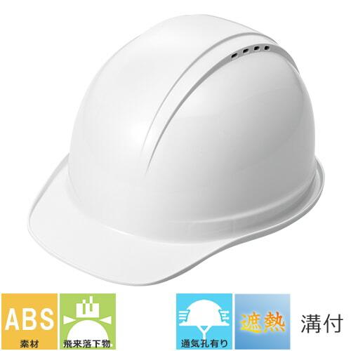 【遮熱練り込み】SS-16V型T式R サーマルレジスト 熱中症対策 遮熱 暑さ対策 工事用 土木 建築 防災