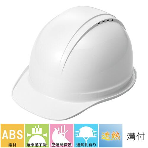 【遮熱練り込み】SS-16V型T-P式R サーマルレジスト 熱中症対策 遮熱 暑さ対策 工事用 土木 建築 防災
