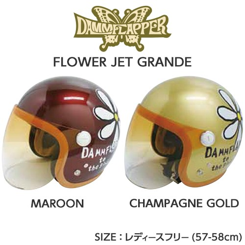 DAMMTRAX��LOWER JET GRANDE��></a>     </div>     <p class=
