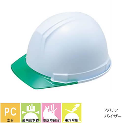谷沢製作所/ST#169-EZV/ひさし付/溝付/PC